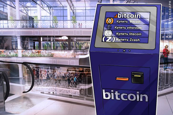 bitcoin atm in europe